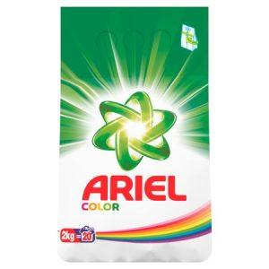 Detergent pudra